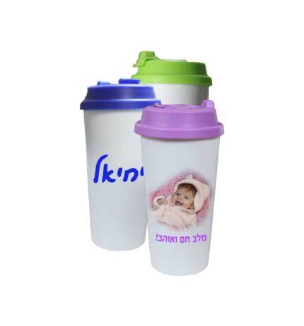 כוס פלסטיק עם מכסה צבעוני